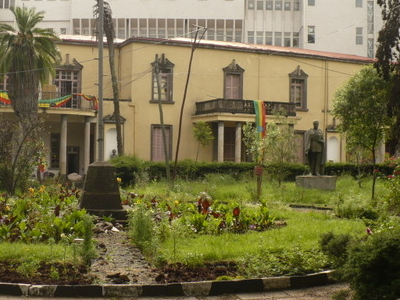 National  Museum Of  Ethiopia  Office Facility