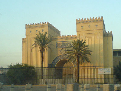 National Museum Of Iraq