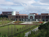 Museo Nacional de Prehistoria