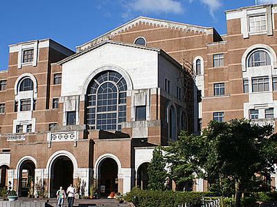 National Taiwan University Library