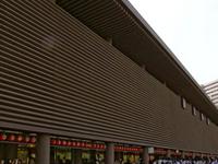 Teatro Nacional de Japón