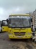 National University Of Study And Research In Law Bus