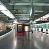 Nation Metro Station