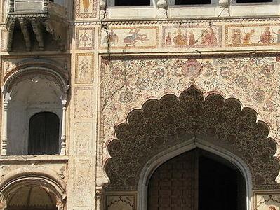 Naya Udasin Akhada Facade