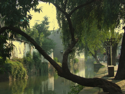 An Old Area In Pingjiang Road