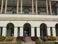 Nehru Museu e Planetário
