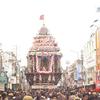 Nellaiappar Temple Car Festival