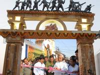 Netaji Museu Local de Nascimento