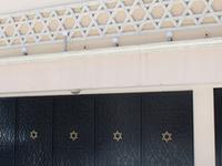 Sinagoga Neve Shalom