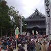 New Year Day In Toyokawa Inari