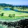 Nexus Golf Resort Karambunai - KK