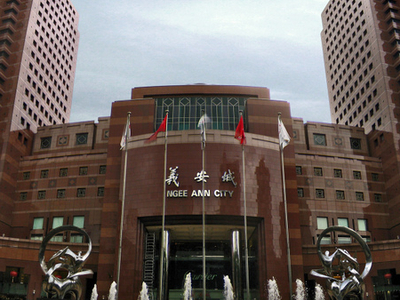 Ngee Ann City Singapore