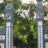 Ngoc São Temple