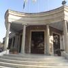Nicosia Town Hall Façade