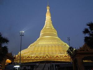 Mundial Vipassana Pagoda