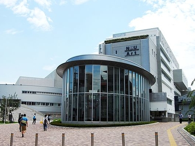 Nihon University Ekoda Campus