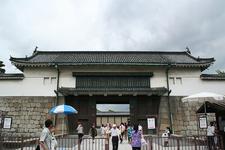 Nijo Castle Front