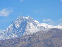 Nilgiri Himal