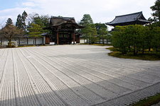 Ninnaji Temple South Garden