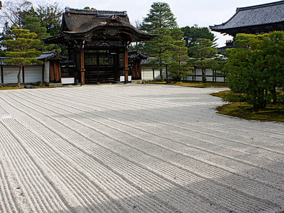 Ninnaji Temple South Garden