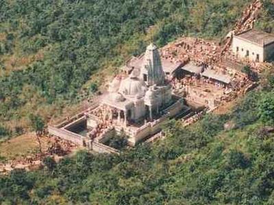 Nirvana Shrine Of Parshva, Shri Sammet Shikharji, Jharkhand
