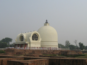 Nirvana Stupa