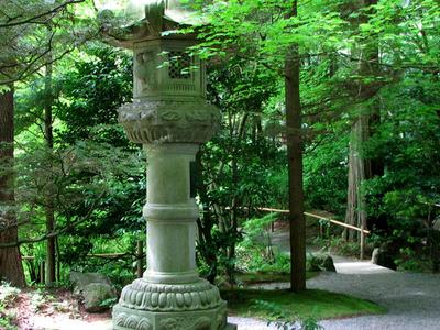 Nitobe Gardens Memorial