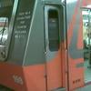 Metro Ferreria
