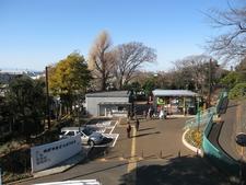 Entrance To Nogeyama Zoo