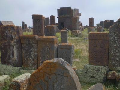 Noraduz Cemetery