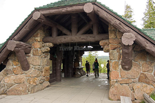 Norris Geyser Basin Museum & Information Station - Yellowstone -