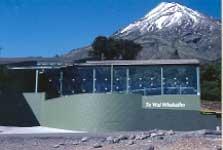 North Egmont Roadend - North Island - New Zealand