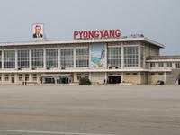 Aeropuerto Internacional de Sunan