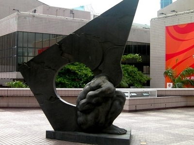 Sculpture In Grounds Of HK Museum