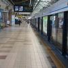 Nowon Station