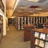 NTMoFA Library