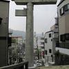 Sannō Shrine
