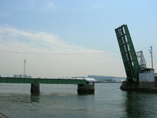 Nagoya Port Drawbridge
