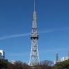 Nagoya TV Tower