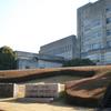 Nagoya Zokei University Of Art & Design
