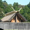 Ise Grand Shrine