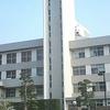 Nakamura Gakuen University
