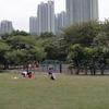 Nam Cheung Park