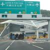 Nam Wan Tunnel