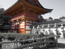 Nanguh Shrine