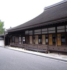 The Hōjō