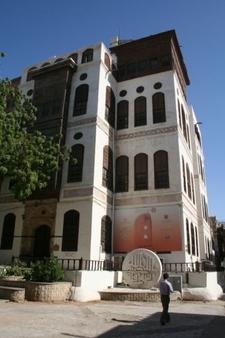 Nasseef House