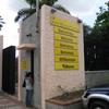 National Botanical Garden Santo Domingo Entrance