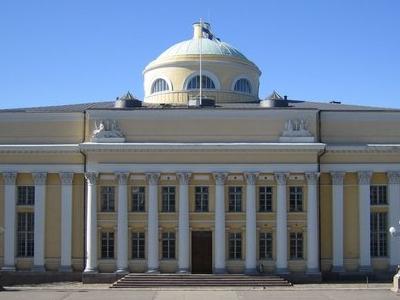 University Main Library