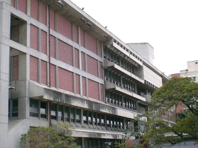 The Current Headquarters Of The National Library
